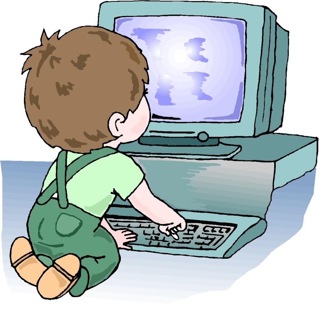 Картинки дети за компьютером в детском саду
